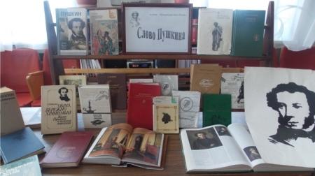 В поселке Коктебель откроется выставка книг А.С.Пушкина