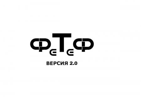 В Феодосии состоится крымский фестиваль театрального искусства «ФеТеФ»