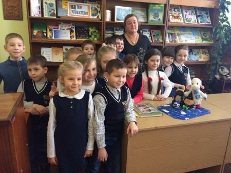 «Путешествие в страну Читалия» для учеников школы № 19
