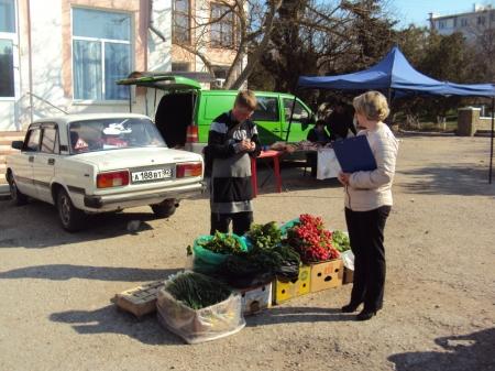 В Орджоникидзе прошла сельскохозяйственная ярмарка