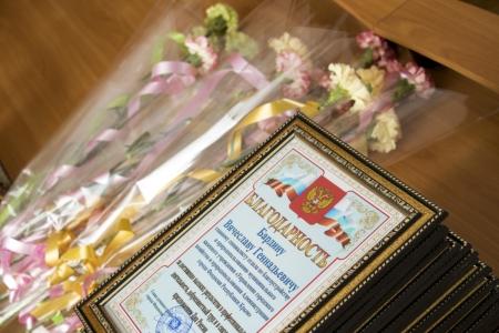 Накануне Дня России в Администрации города Феодосии прошла церемония награждения