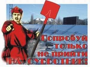 Эстафета общекрымских субботников стартует с 9 апреля