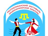 Фестиваль крымско-татарской культуры «Кефе гуллери» состоится в Феодосии в конце апреля