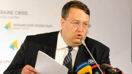 Украинский депутат Геращенко призвал ввести цензуру в СМИ