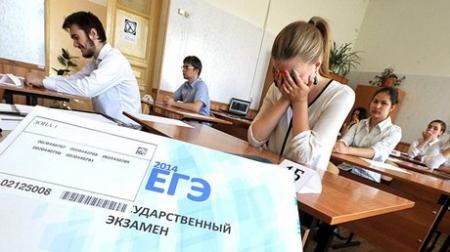Число крымчан, желающих сдавать ЕГЭ, увеличилось в этом году на 40%