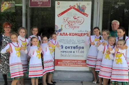 В Республиканском конкурсе детских фольклорных коллективов принял участие ансамбль народной песни «Жар-птица» из Приморского