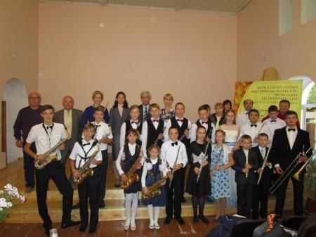 Учащиеся Феодосийской детской музыкальной школы №2 завоевали призовые места на международном конкурсе