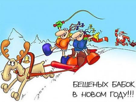 Редакция ФЕО24.РФ поздравляет всех с новым годом
