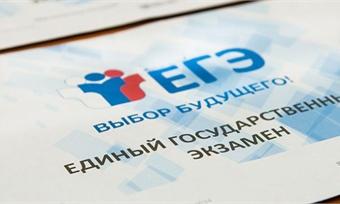Министр образования Крыма и родители выпускников попробуют сдать ЕГЭ