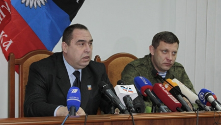В Крым прибыли главы ДНР и ЛНР