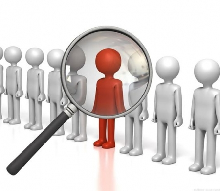 В Администрации города Феодосии состоится конкурс на замещение вакантных должностей муниципальной службы