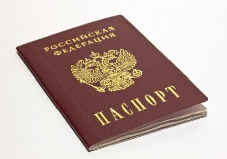 Украинские пограничники задержали гражданина России из-за паспорта, выданного в Крыму