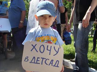 Около 20 тысяч крымских детей от трех до семи лет числятся в очереди в детские сады – министр образования
