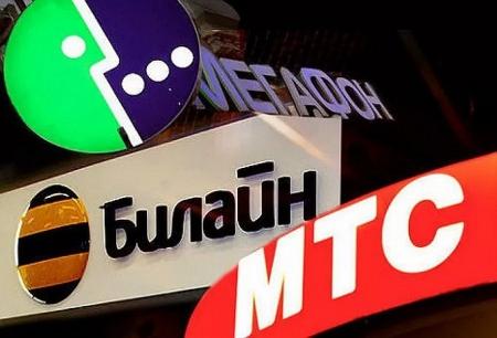 Крупные российские операторы связи не придут в Крым