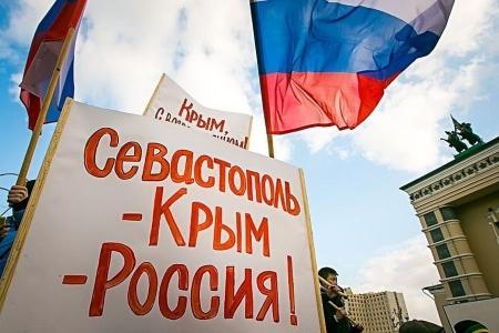 18 марта, Феодосия, 3 годовщина Крымской весны.(Видео)