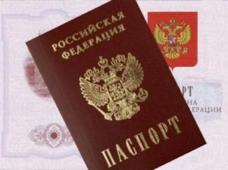 Госдума упростила правила регистрации в Крыму и Севастополе