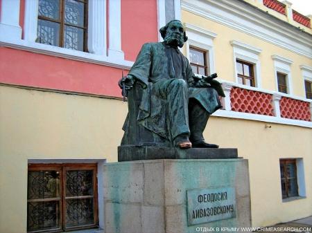Феодосия получит внеплановое финансирование на реставрацию фасада галереи Айвазовского